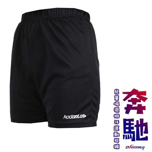 (童) HODARLA 男女-奔馳吸濕排汗運動短褲-台灣製 五分褲 慢跑 路跑 褲 黑