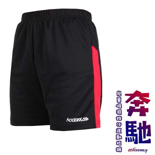(童) HODARLA 男女-奔馳吸濕排汗運動短褲-台灣製 五分褲 慢跑 路跑 褲 黑紅