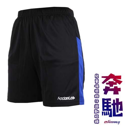 (童) HODARLA 男女-奔馳吸濕排汗運動短褲-台灣製 五分褲 慢跑 路跑 褲 黑藍