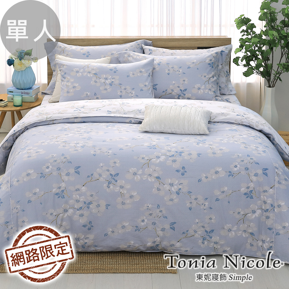 Tonia Nicole東妮寢飾 夏日凝香100%精梳棉兩用被床包組(單人)