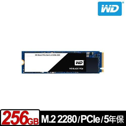 【最後出清!】WD 黑標 256GB M.2 2280 PCIe Gen3 固態硬碟 SSD