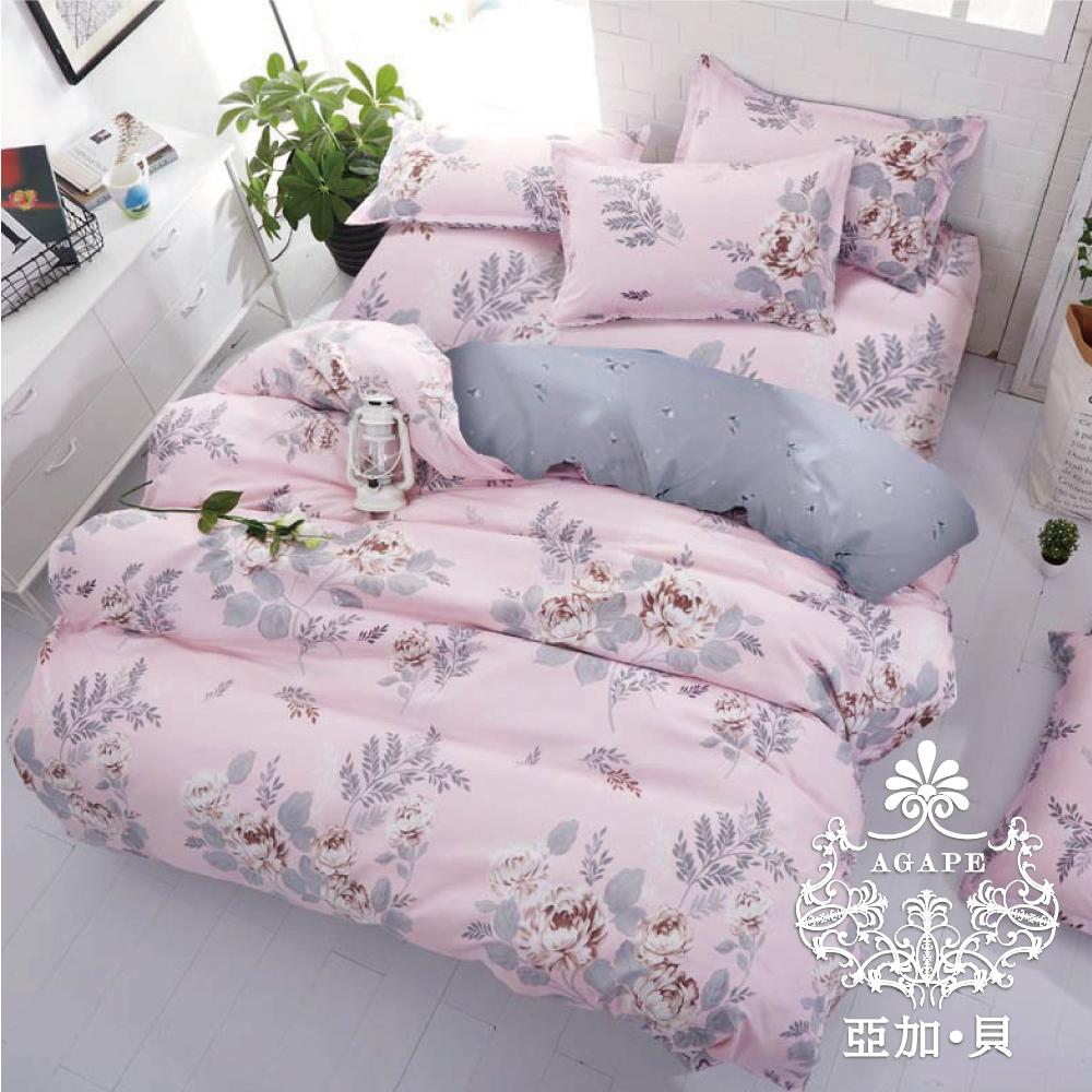 【AGAPE亞加‧貝】《MIT台灣製-醉生夢死》舒柔棉雙人5尺三件式薄床包組