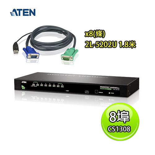 ATEN CS1308 8埠PS/2-USB VGA KVM多電腦切換器