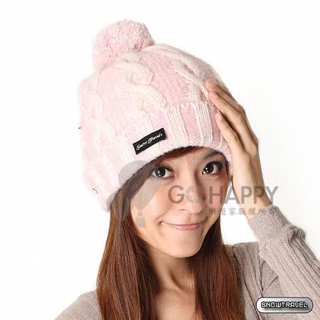 SNOWTRAVEL 圓球防風保暖羊毛帽(淺粉)