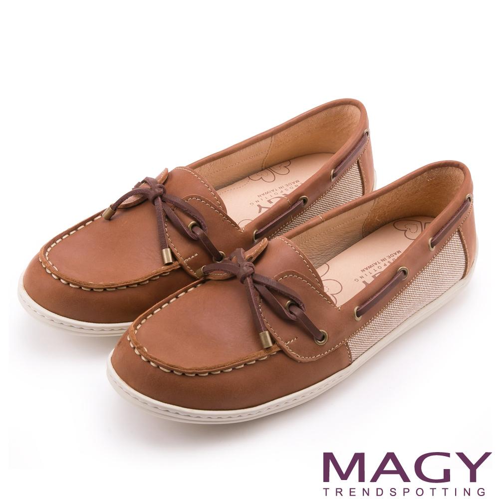 MAGY 經典復古 雙材質拼接柔軟牛皮透氣帆船鞋-棕色