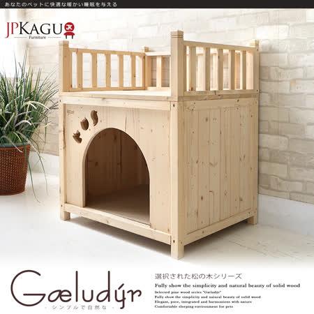 JP Kagu  高級松木雙層別墅遊戲屋