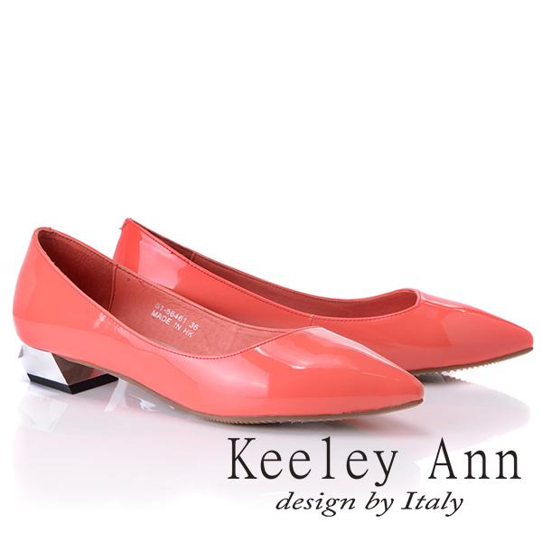 Keeley Ann俐落個性~素面簡潔造型跟包鞋(橙色515846159)