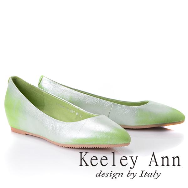 Keeley Ann旅行輕便~獨家素面刷色全真皮平底包鞋(綠色515946102)