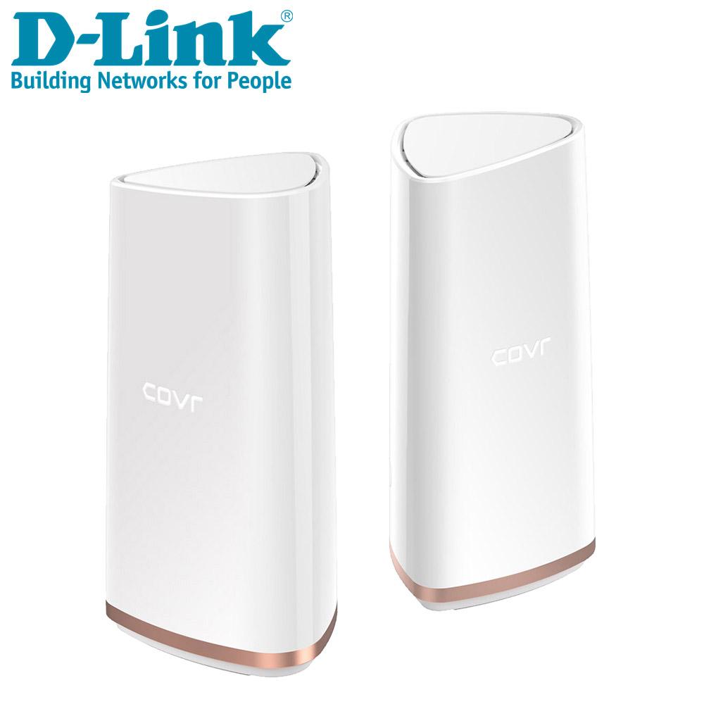 D-Link友訊 COVR-2202 三頻全覆蓋家用Wi-Fi 系統