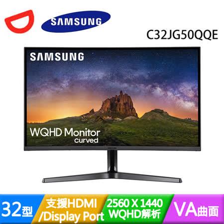 三星32型VA曲面WQHD螢幕C32JG50QQE