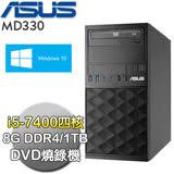 ASUS華碩 MD330【殞落國度】Intel i5-7400四核 1TB大容量 Win10燒錄電腦(H-MD330-I57400002T)