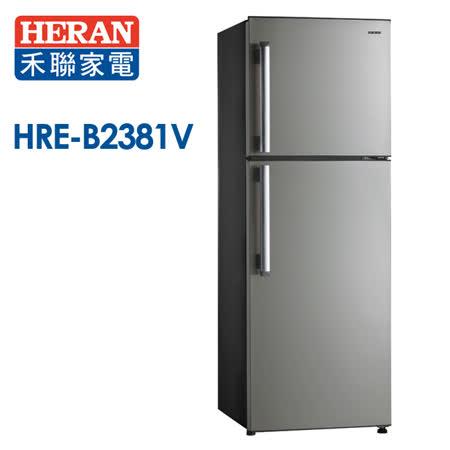 禾聯HERAN 225L 變頻冰箱 HRE-B2381V