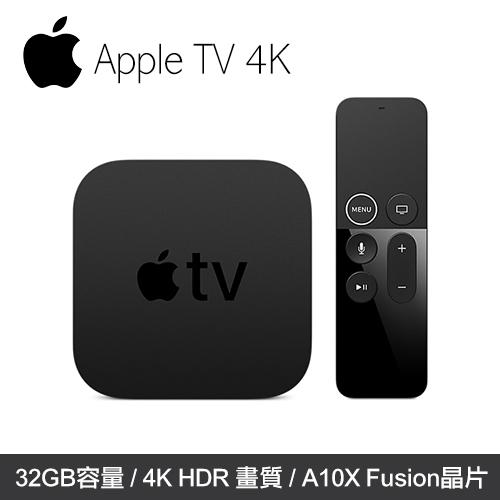 Apple TV 4K 32GB (MQD22TA/A)