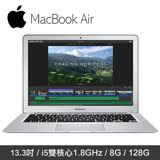Apple MacBook Air 13.3吋/i5雙核1.8GHz/8G/128G 輕薄蘋果筆電(MQD32TA/A)