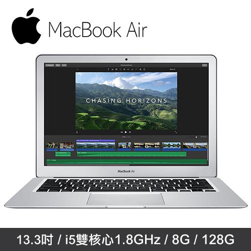 Apple MacBook Air 13.3吋/i5雙核1.8GHz/8G/128G 輕薄蘋果筆電(MQD32TA/A)
