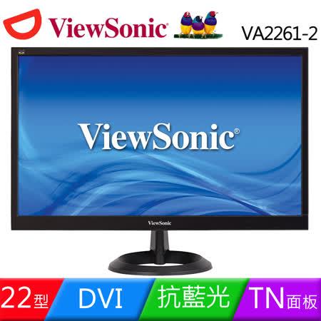 優派 VA2261-2 22型 抗藍光零閃頻護眼螢幕