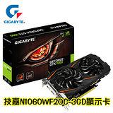 GIGABYTE技嘉 GV-N1060WF2OC-3GD 顯示卡(GTX1060/3G版)