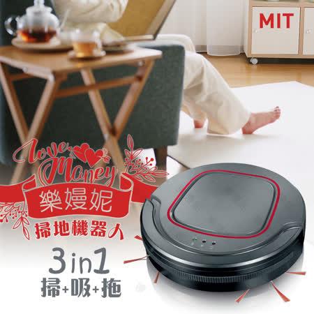 樂嫚妮 掃地機器人 285G智慧型吸塵器