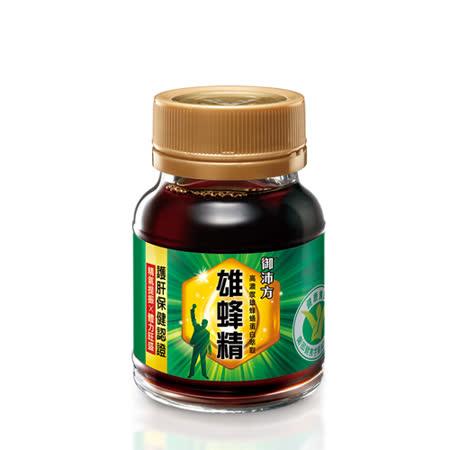 維他露御沛方 雄蜂精(42ml/瓶)x48瓶