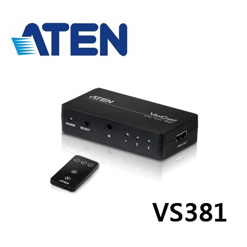 ATEN VS381 3埠HDMI影音切換器
