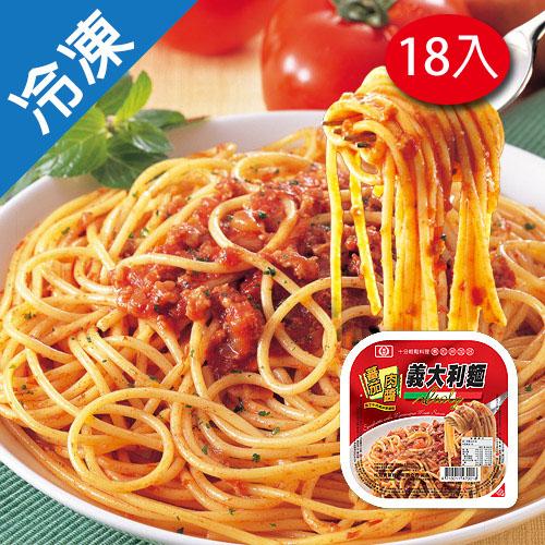 桂冠蕃茄肉醬義大利麵330GX18盒/箱