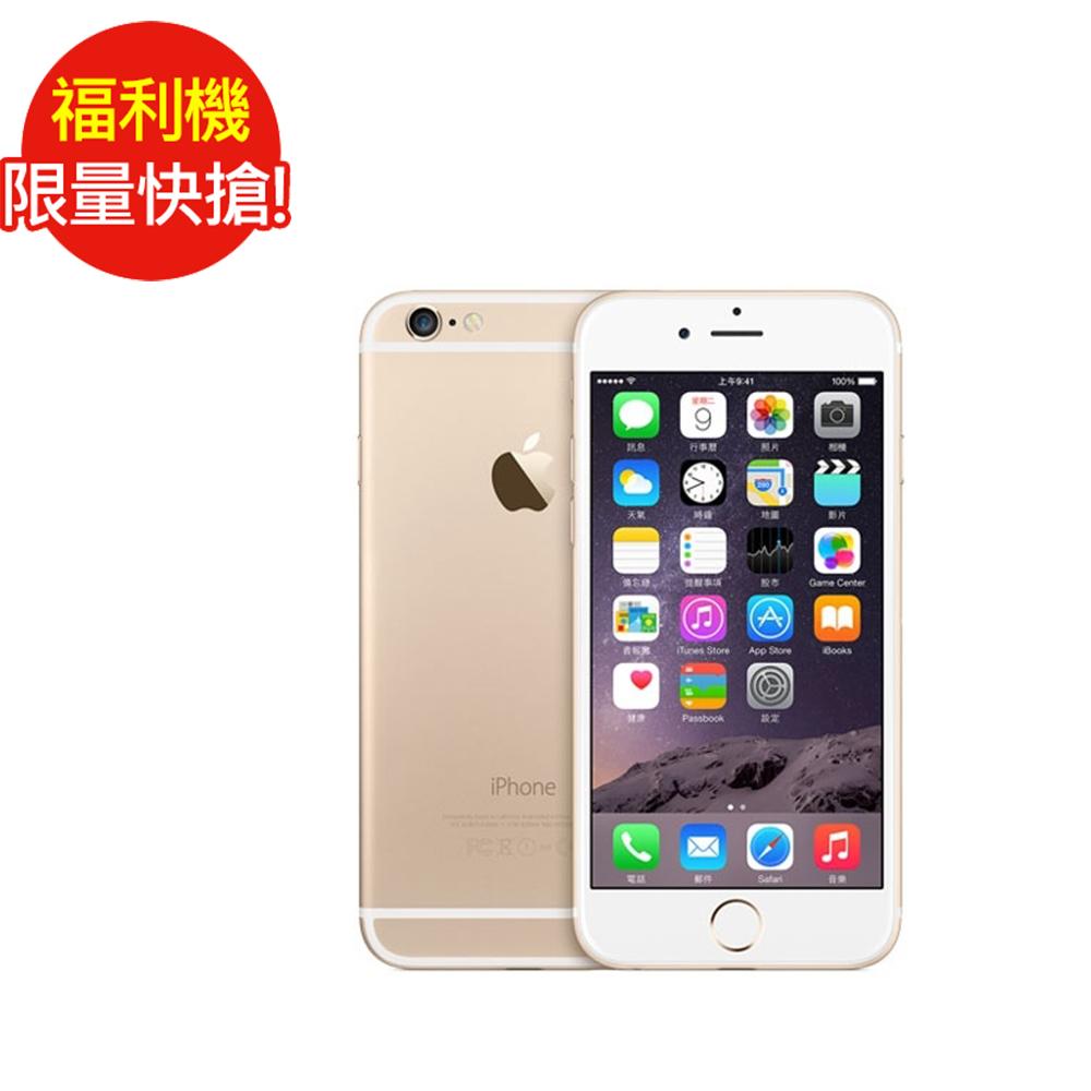 福利品 APPLE iPhone 6 32GB 金 (七成新B)
