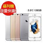 福利品 APPLE iPhone 6S PLUS 5.5吋 128G 玫瑰金 (全新未使用)
