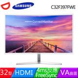 限時促銷★SAMSUNG三星 C32F397FWE 32型 VA曲面 低藍光、零閃屏電腦螢幕