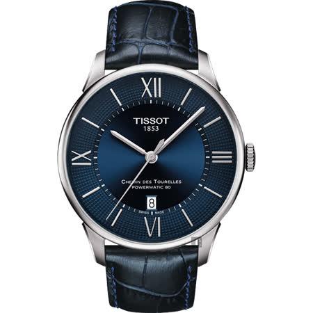 TISSOT天梭  杜魯爾紳士機械錶