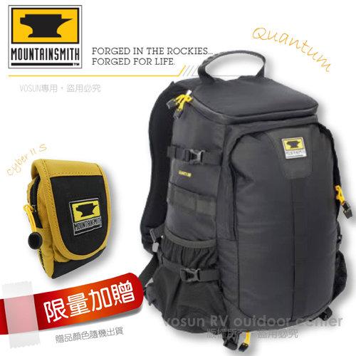 【美國 MountainSmith】28L QUANTUM 頂級專業相機包 (贈Cyber II S)/D48101701 黑