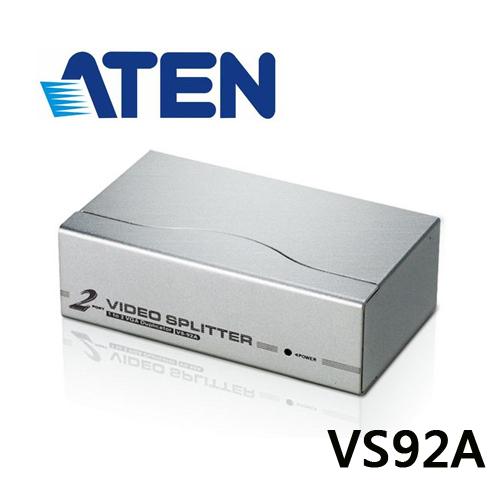 ATEN VS92A 2埠VGA視訊分配器 (頻寬350MHz)