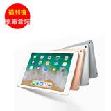福利品 2018 Apple New iPad 128GB WIFI版 平板電腦 (九成新)