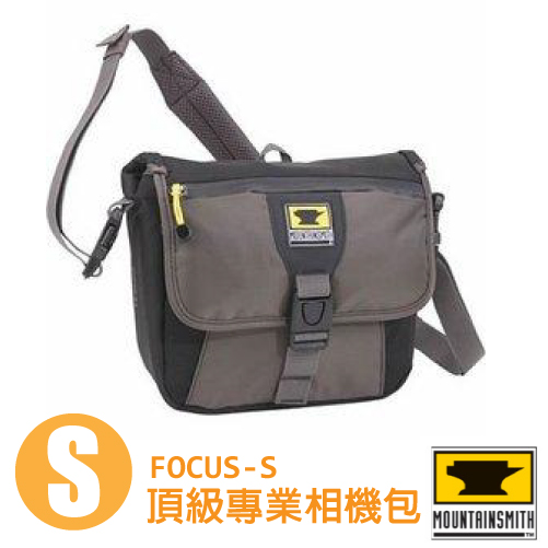 【美國 MountainSmith】FOCUS-S 頂極專業相機包.背包/側背.肩背_D481001