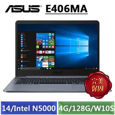 ASUS E406MA-0091BN5000 雲河灰(14吋/N5000/4G/128G/W10HS)-【加碼送華碩原廠滑鼠+USB散熱墊】