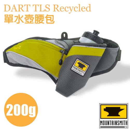 【美國 MountainSmith】DART TLS Recycled 單水壺腰包.隨身包.背包.臀包/適登山.健行.跑步.運動.休閒.露營/黃