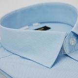 【金安德森】藍色斜紋窄版長袖襯衫