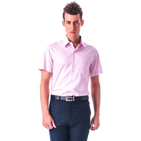 金安德森 經典格紋繞領粉色窄版短袖襯衫