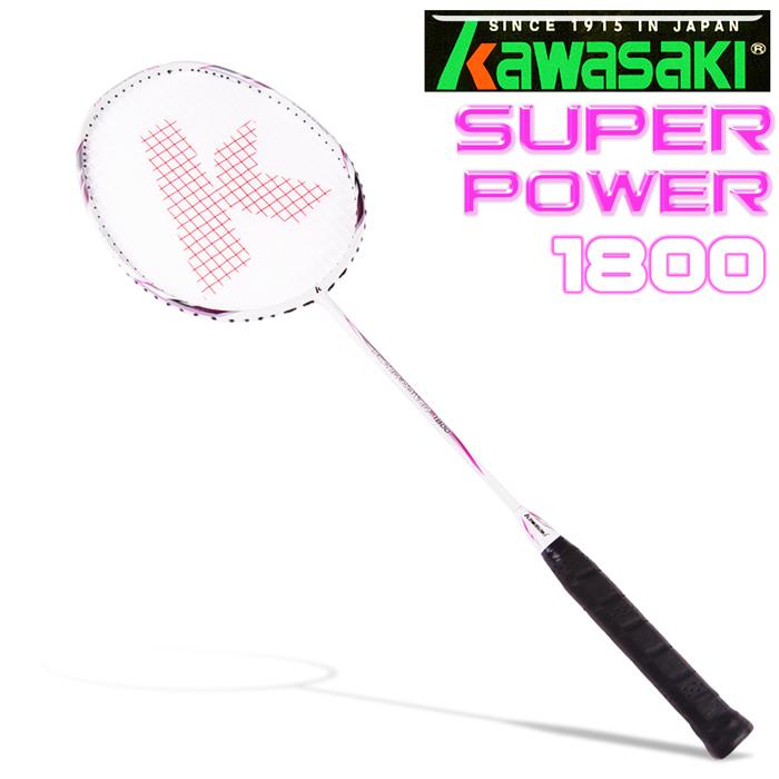 Kawasaki Super Power 1800 奈米碳纖維超輕羽球拍-粉紫