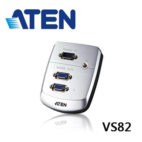 ATEN VS82 2埠VGA嵌入式視訊分配器 (頻寬250MHz)