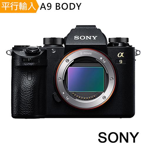 SONY A9 全片幅 單機身*(中文平輸)-送單眼雙鏡包+強力大吹球清潔組+硬式保護貼