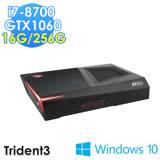 msi微星 Trident 3 8RC-218TW 電競桌機(i7-8700/16G/256G/GTX1060-3G/WIN10)