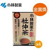日本原廠 小林製藥杜仲茶 淡茶 榮獲日本數屆金賞獎 (1.5gx30包)x4組
