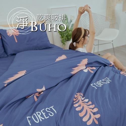 BUHO《微景森所》乾爽專利機能涼被床包四件組-雙人加大