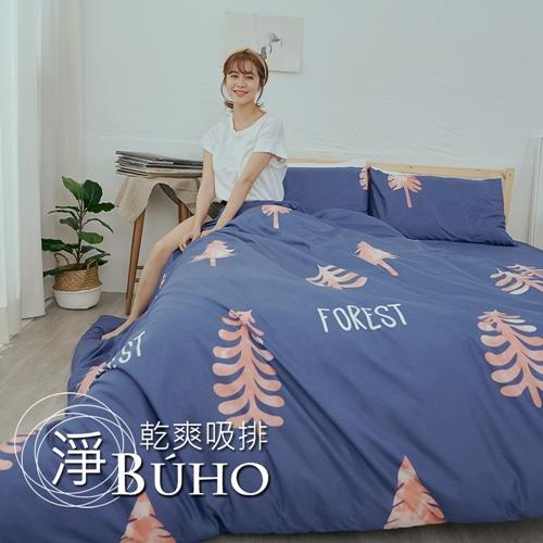 BUHO《微景森所》乾爽專利機能6x7尺雙人舖棉兩用被