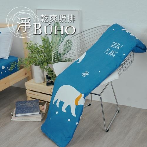 BUHO《溫室光所》乾爽專利機能5x6尺舖棉涼被/四季被/空調被