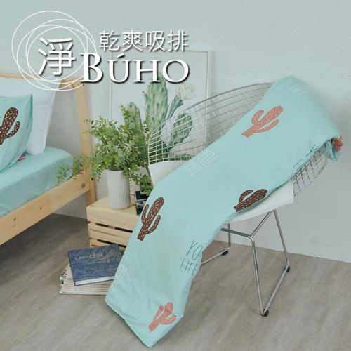BUHO《多肉寓所》乾爽專利機能5x6尺舖棉涼被/四季被/空調被