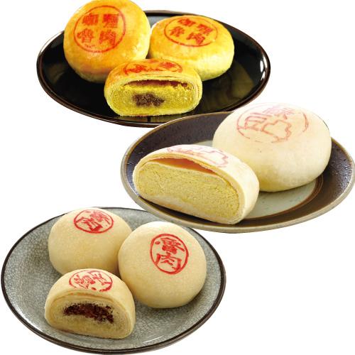 現烤綜合綠豆椪禮盒12入/盒