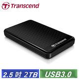 (福利品) 創見 25A3 2TB USB3.0 2.5吋纖薄抗震行動硬碟 (黑色)