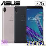 ASUS ZenFone Max Pro ZB602KL(3G/32G)智慧手機-贈四角空壓殼+9H鋼保+指環支架+韓版收納包+奈米噴劑