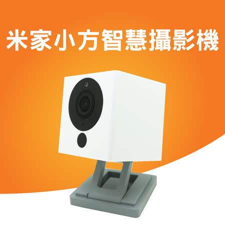 小米小方智慧攝影機